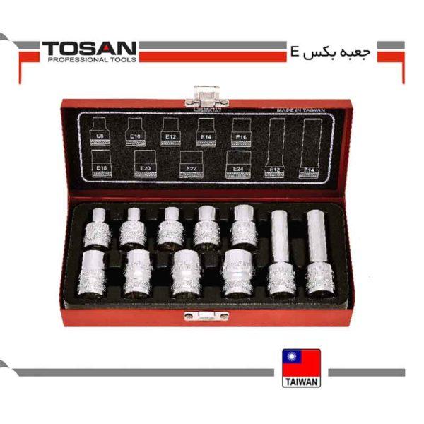 جعبه بکس 11 عددی ستاره ای E توسن