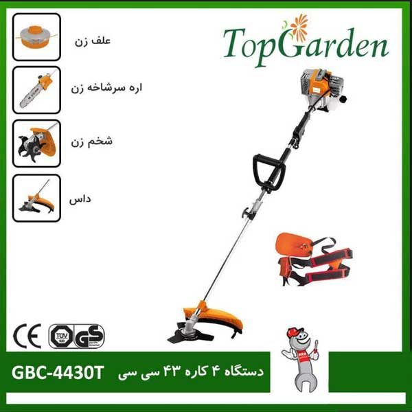 داس موتوری تاپ گاردن مدل GBC-4430   Top Garden GBC-4430 Petrol Lawn Trimmer